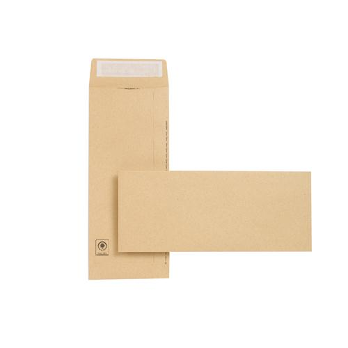 New Guardian Envelope Easy-Open 305x127mm 130gsm Manilla Peel and Seal Pk 250 C27603